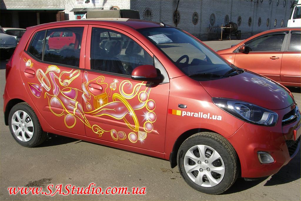 Мисс-Донбасс 2011